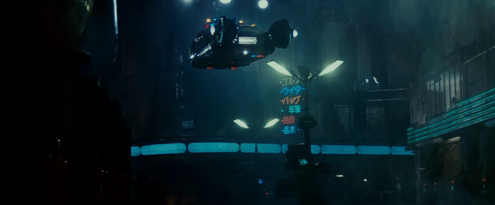 Blade Runner - Flying car