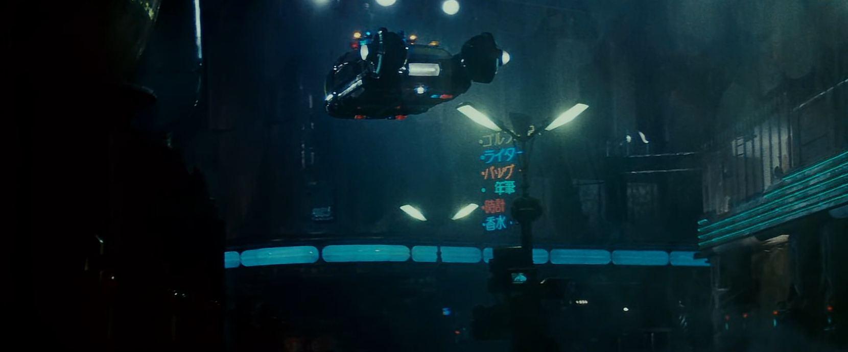 Blade Runner   Scene With Flying Cars